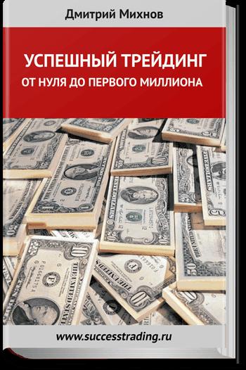 Бинарные Опционы: Форекс Курсы Валют Прогноз